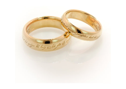 Single Sided Custom Laser Ring Engraving   - Jens Hansen - 3