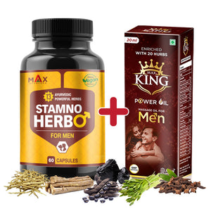 Stamno Herbo & King power Oil - Combo for Stamina
