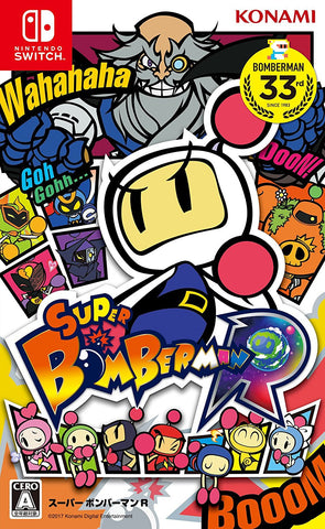 Super Bomberman R For Switch (Physical Cartridge)