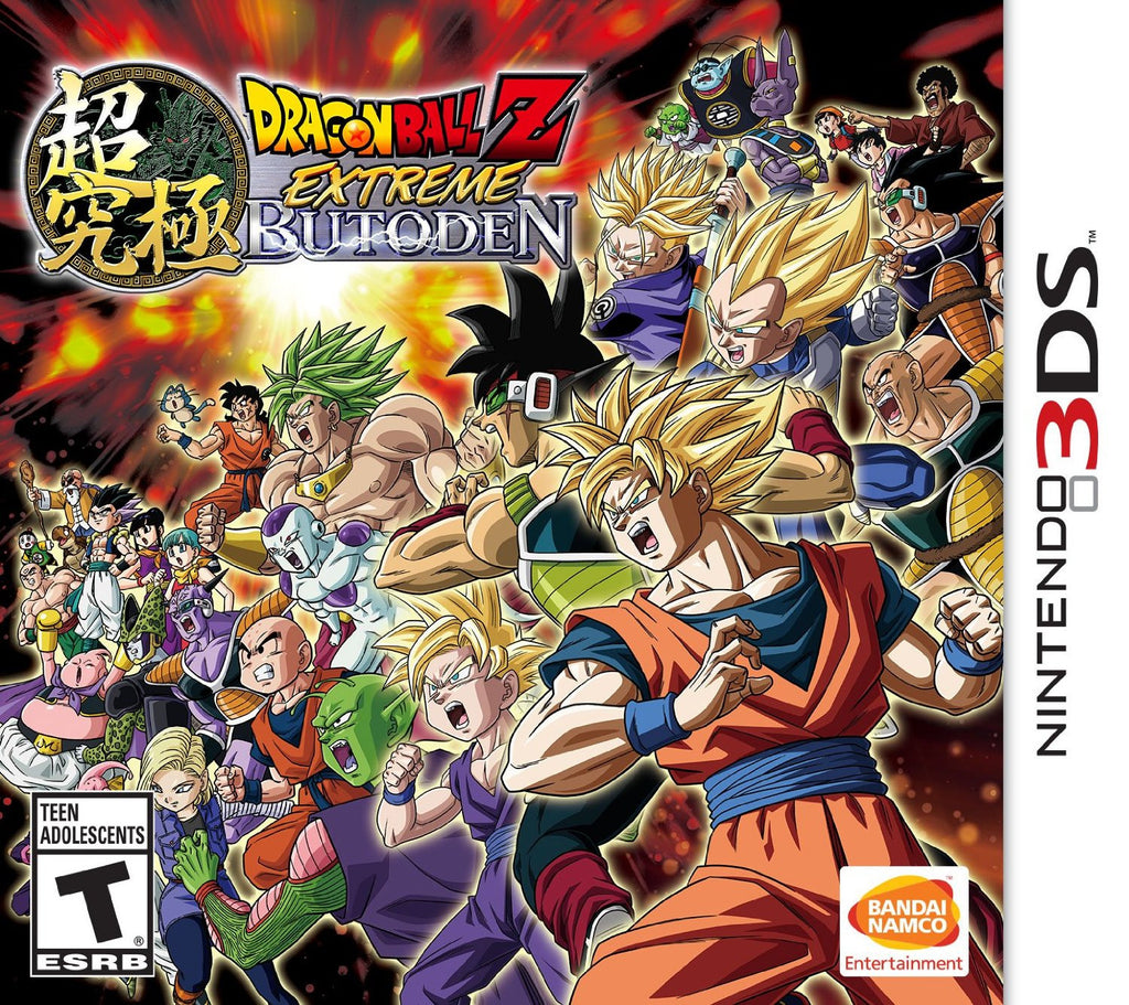 Dragon Ball Z: Extreme Butoden For 3DS (Physical Cartridge)