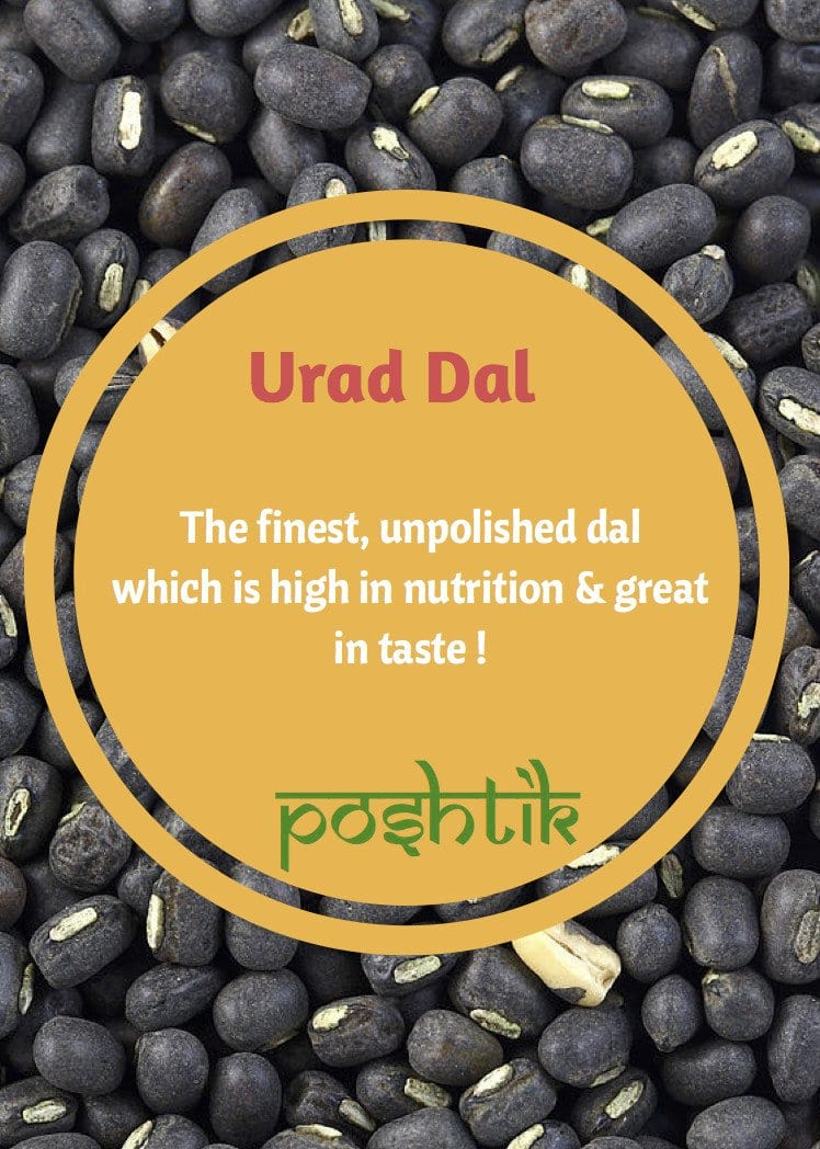 Unpolished Dal : Urad Sabut