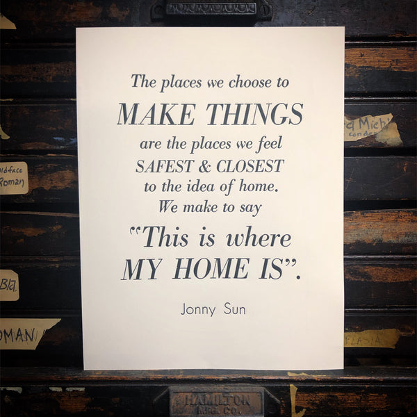 """...Make Things..."" Print"