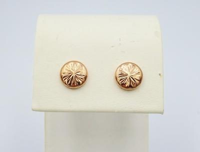 9ct Rose Gold Ladies Patterned Round Stud Earrings 8mm