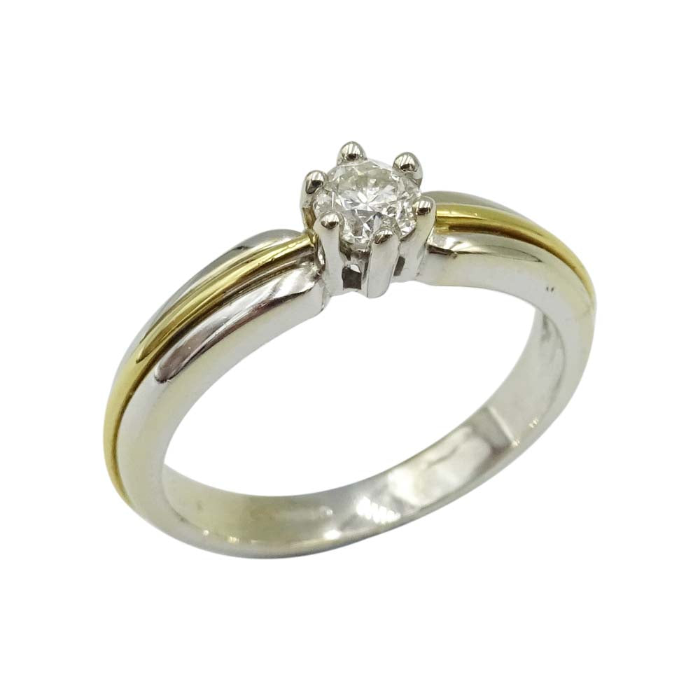 18ct White Gold Solitaire Diamond Ring 0.33ct Size O 1/2