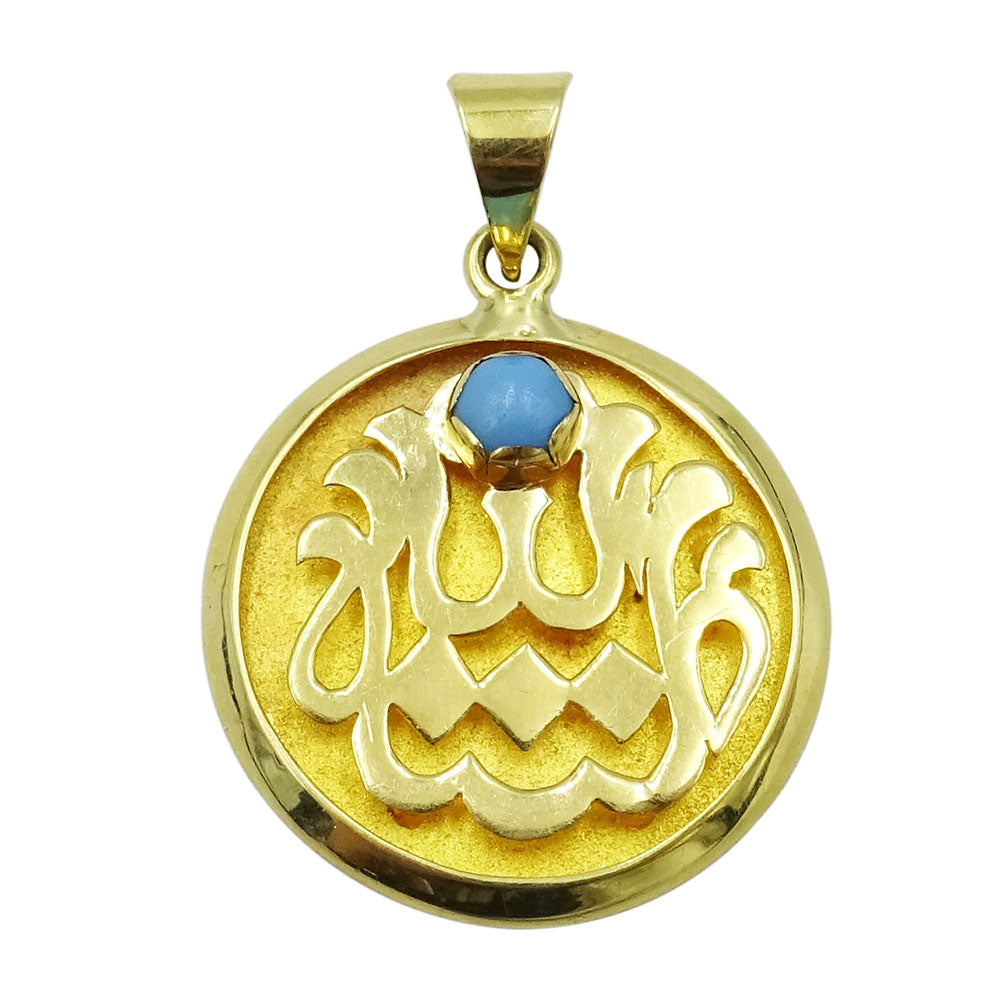 14ct Yellow Gold Turquoise Turkish Pendant 2.2g - Richard Miles Jewellers