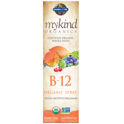 Garden Of Life - myKind B-12 Organic Spray (2 fl oz)