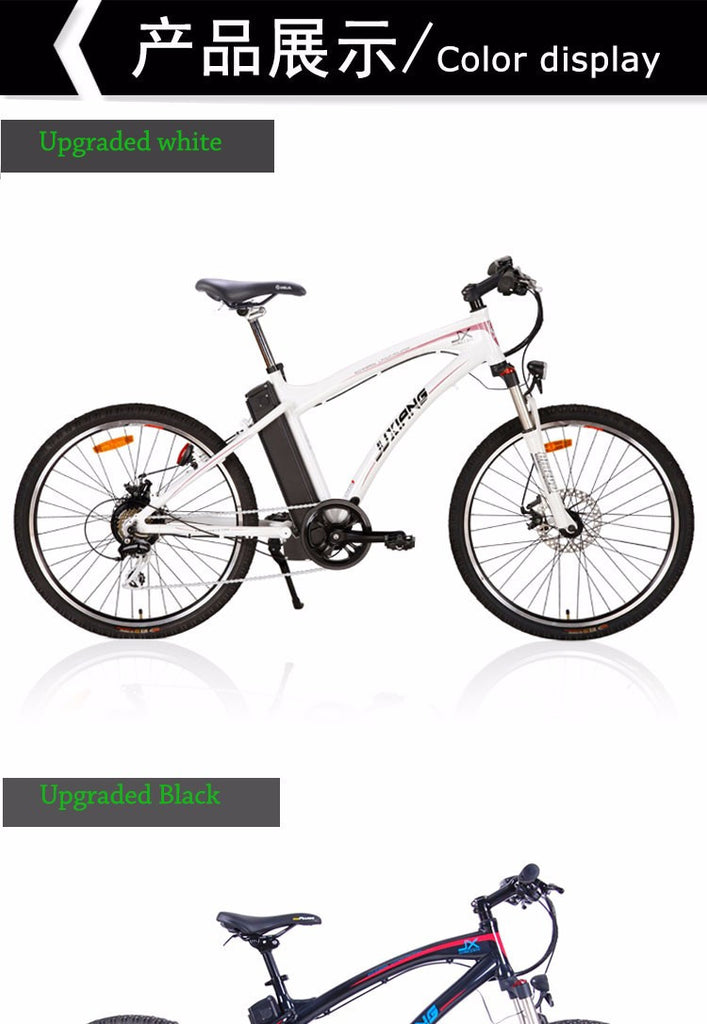 36V Li-ion battery electric bicycle motor bike mountain bike electric mountain bike