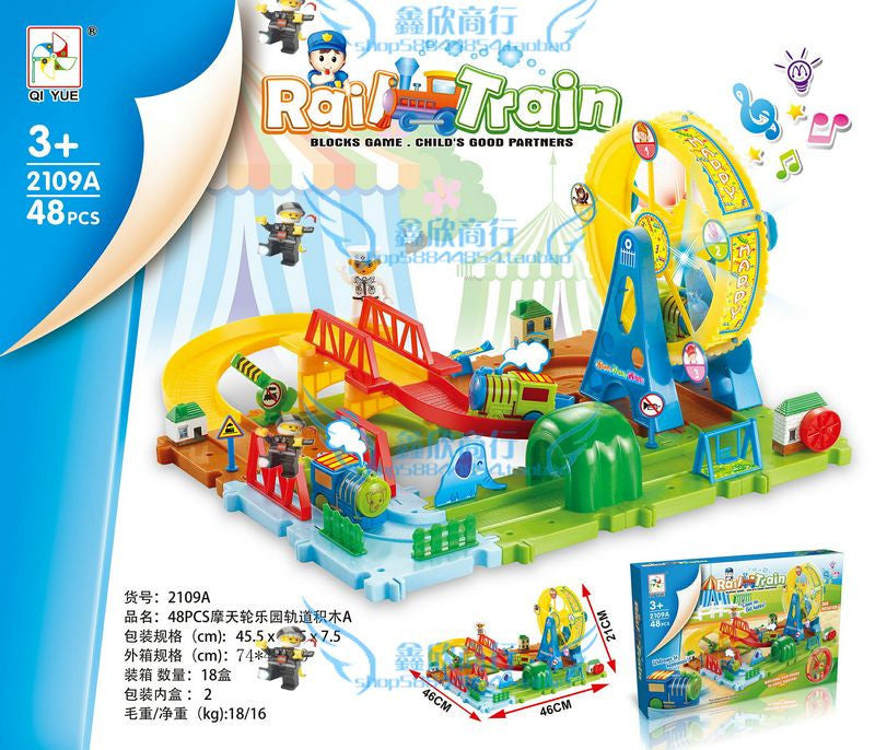 48 pcs Educational Soft Montessori toys for children railway block with Ferris wheel in gift box brinquedos speelgoed jouet