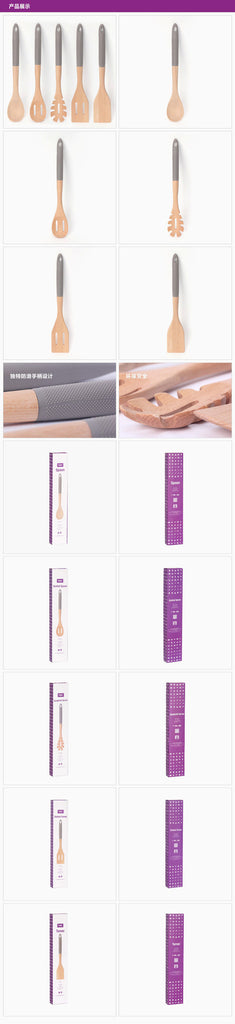 5 Pieces/set Natural Beech Wood Cooking Tools Set Kitchen Utensils With Silicone Handle Cover