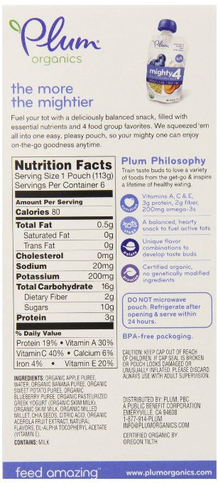 Plum Organics Mighty 4 Nutrition Blend Pouch - 20% DV or more of Vitamins