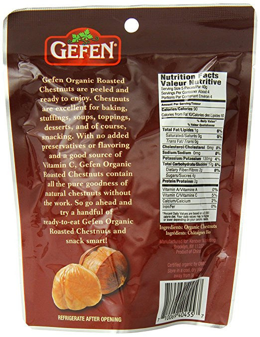 Gefen Whole Chestnuts, Roasted & Peeled , 5.2-Ounces (Pack of 6) - SustainTheFuture.us - The Natural and Organic Way of Life
