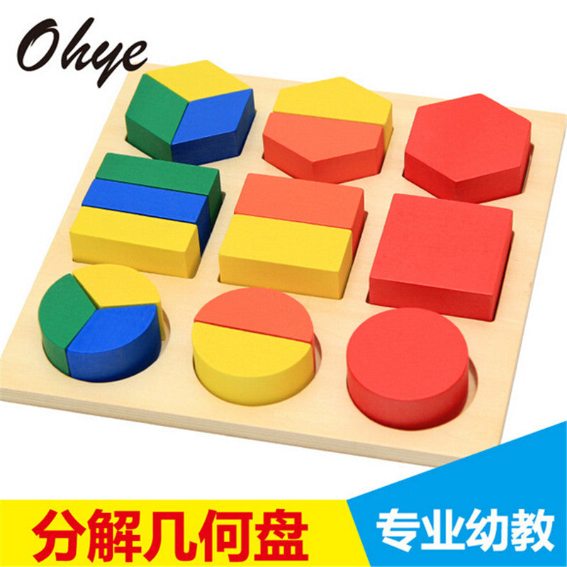 2016 New Children's mathematics decomposition colorful geometry disc kindergarten education toys  blocks