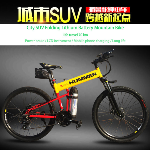 Customized 26-inch electric bicycle 24-speed folding car portable stealth 48V lithium battery Bicycle Mountain Electric Bicycle