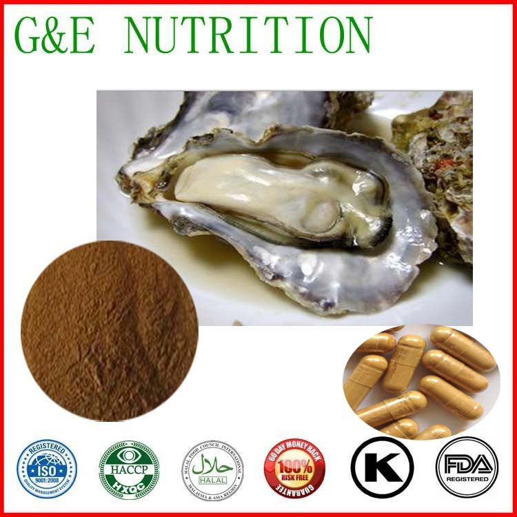 Health products organic Oyster Capsule 500mg*900pcs - SustainTheFuture.us - The Natural and Organic Way of Life