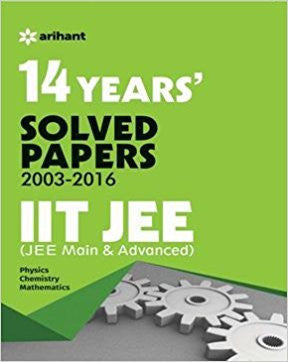 14 Years' Solved Papers (2003-2016) IIT JEE (JEE MAIN & ADVANCED)-Books-TBHPD-Helmetdon