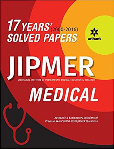 17 Years' 2000-2016 Solved Papers JIPMER Medical 2017-Books-TBHPD-Helmetdon