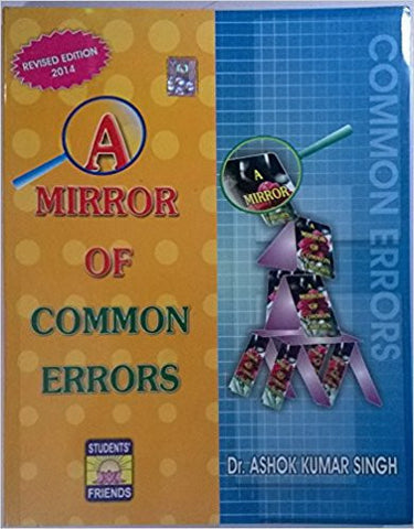 A Mirror Of Common Errors-Books-TBHPD-Helmetdon