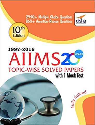 AIIMS 20 years Topic-wise Solved Papers (1997-2016) with 1 Mock Test-Books-TBHPD-Helmetdon