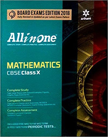 ALL IN ONE MATHEMATICS CBSE CLASS 10 BOARD EXAMS EDITION 2018-Books-TBHPD-Helmetdon