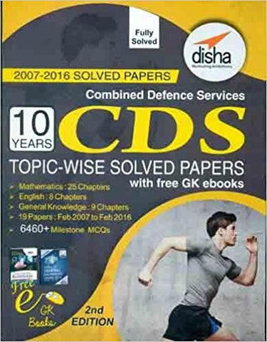 CDS 10 Years Topic-wise Solved Papers 2007-2016 (with free GK E-books)-Books-TBHPD-Helmetdon