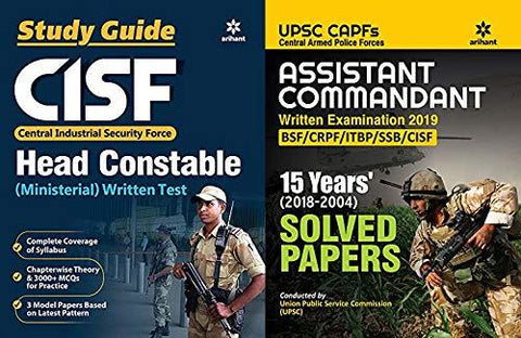 COMBO OF CISF Head Constable Guide 2019 WITH Solved Papers CAPF Assistant Commandant 2019-Book-ARIHANT-Helmetdon