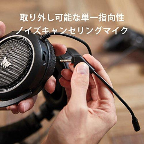 CORSAIR HS50 - Stereo Gaming Headset - Discord Certified Headphones - Works  with PC, Mac, Xbox One, PS4, Nintendo Switch, iOS and