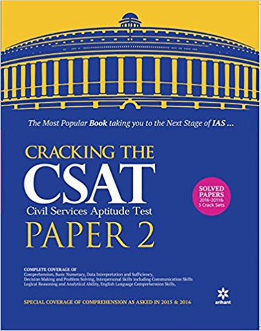 Cracking the CSAT Paper-2-Books-TBHPD-Helmetdon