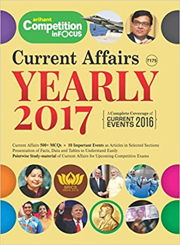 Current Affairs Yearly 2017-Books-TBHPD-Helmetdon