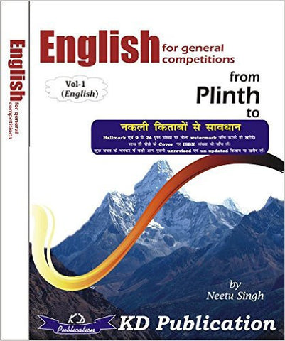 English for General Competitions:from Plinth to Paramount (Volume - 1)-Books-TBHPD-Helmetdon