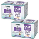 Himalaya Gentle Baby Soap, Value Pack, 75GmsX3 (Pack of 2, 6 Soaps)-Baby Product-Himalaya-Helmetdon
