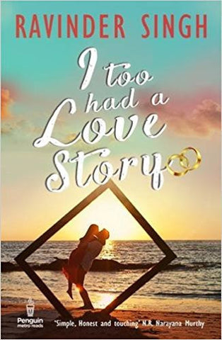 I Too Had a Love Story, Book 1-Books-TBHPD-Helmetdon