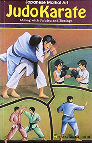 Japanese Martial Art Judo Karate (Along with Jojutsu and Boxing) (CHA)-Books-TBHPD-Helmetdon