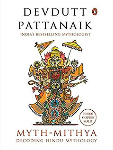 Myth = Mithya: Decoding Hindu Mythology-Books-TBHPD-Helmetdon