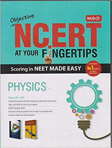 Objective NCERT at Your Fingertips for NEET-AIIMS - Physics-Books-TBHPD-Helmetdon