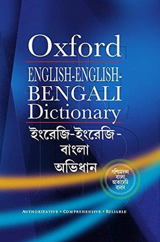 Oxford English-English-Bengali Dictionary-Book-Oxford University Press-Helmetdon