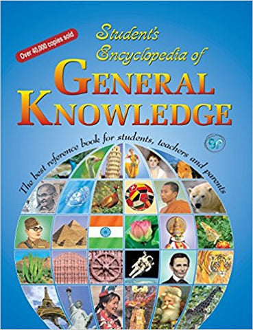 Student's Encyclopedia of General Knowledge-Books-TBHPD-Helmetdon