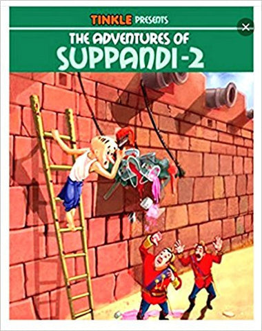 The Adventures Of Suppandi – 2 (Tinkle)-Books-TBHPD-Helmetdon