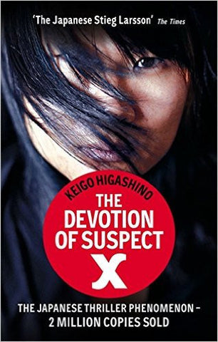 The Devotion Of Suspect X-Books-TBHPD-Helmetdon