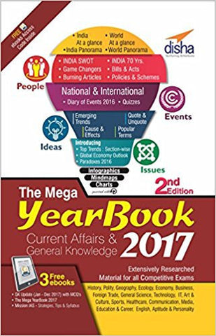 The Mega Yearbook 2017 - Current Affairs & General Knowledge for Competitive Exams-Books-TBHPD-Helmetdon