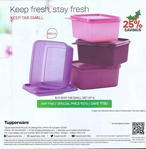 Tupperware Keep Tab Medium 1 2 L Set Of 4 Helmet Don