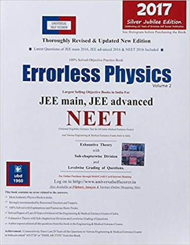 Universal Self-Scorer Physics (English) (Set Of 2 Volumes)-Books-TBHPD-Helmetdon