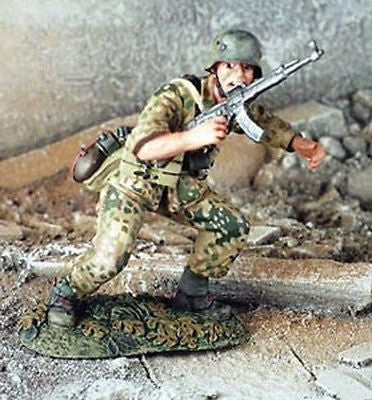 Kit# 9640 - German Grenadier WWII