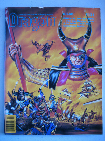 Dragon Magazine #121 Vintage VG+