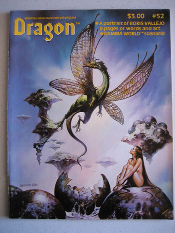 Dragon Magazine #52 Vintage VG+