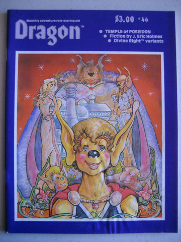 Dragon Magazine #46 Vintage VG+