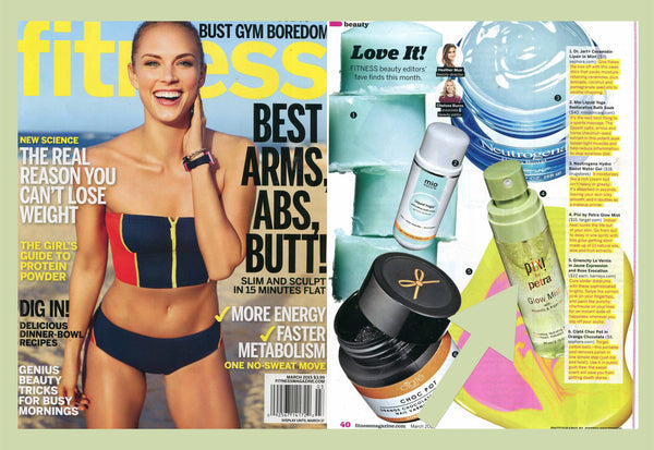 Fitness March 2015