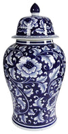 Bold Floral Impressive Jar with Lid By Casagear Home