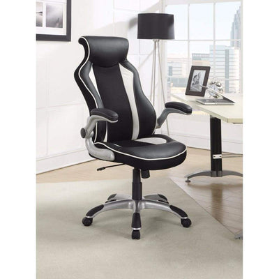 Fancy Executive High-Back Leather Chair, Black/White