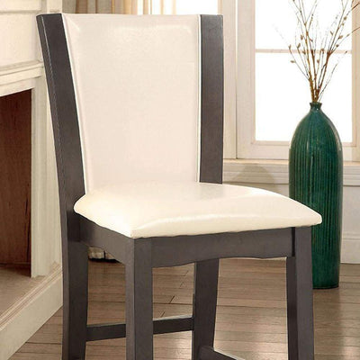 Manhattan I Contemporary Side Chair With White Pu, Set Of 2 By Casagear Home