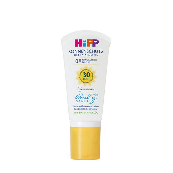 HiPP Baby Soft Sunscreen 30 SPF 50ml
